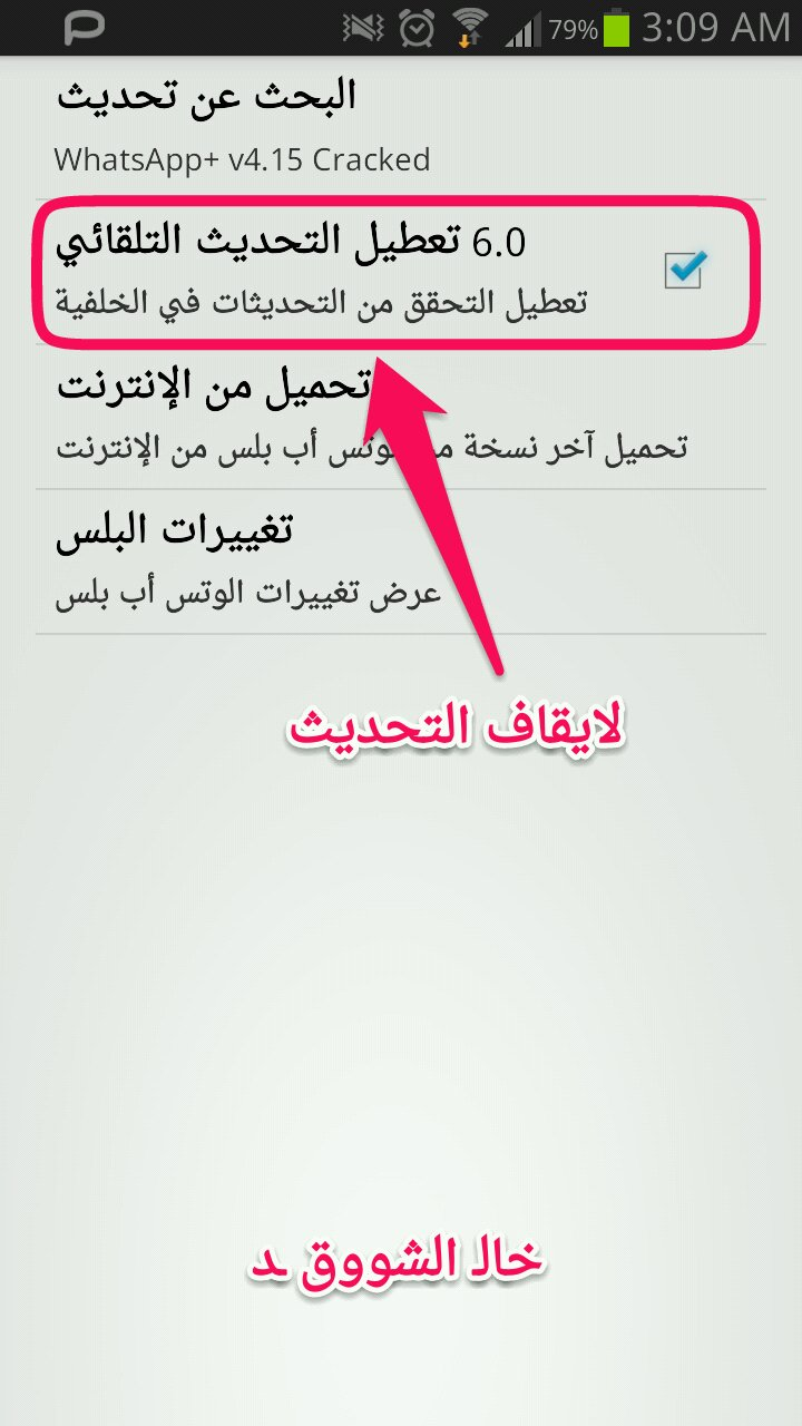 http://www.al3merat.com/wp-content/uploads/2013/09/6bca22fb330319bec964378da28909721.jpg
