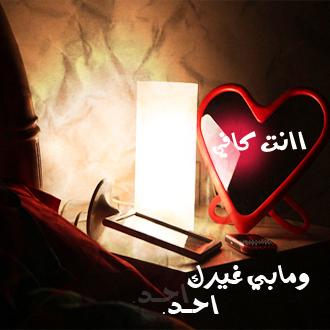 رمزيات بلاك بيري بنات حب 2013 , رمزيات حب للبي بي 2013 , رمزيات حب للبنات 4736.png