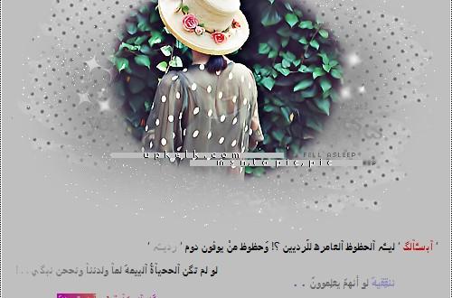 http://www.al3merat.com/wp-content/uploads/2013/09/ca007b92afc21de7992e508bc56d3f93.jpg