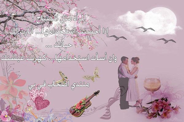 صور حب به كلام رومانسي , اجمل صور مكتوب عليها كلام رومانسي 2013 vCXy1.jpg
