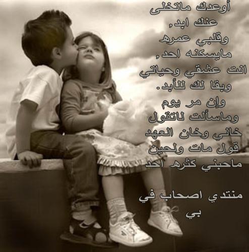 صور حب به كلام رومانسي , اجمل صور مكتوب عليها كلام رومانسي 2013 i9nU3.jpg