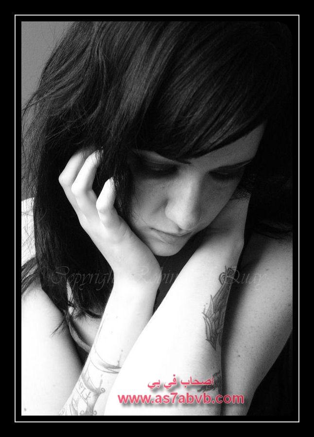 صور بنات حزينة 2013 , صور بنات تبكي 2013 , اجمل صور بنات تعبر عن الحزن 2013 XlqoW.jpg