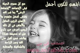 صور حب كلام 2013 - صور بنات به كلام عن الحب 2013 - صور معبرة عن الحب 2013 SAiQu.jpg