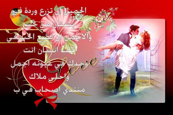 صور حب به كلام رومانسي , اجمل صور مكتوب عليها كلام رومانسي 2013 aEXwd.jpg