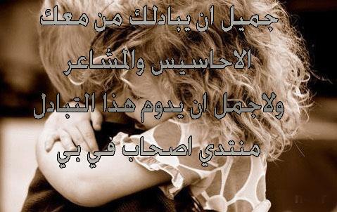 صور حب به كلام رومانسي , اجمل صور مكتوب عليها كلام رومانسي 2013 FJli6.jpg