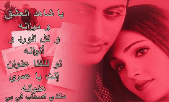 صور حب به كلام رومانسي , اجمل صور مكتوب عليها كلام رومانسي 2013 nXD7Y.jpg