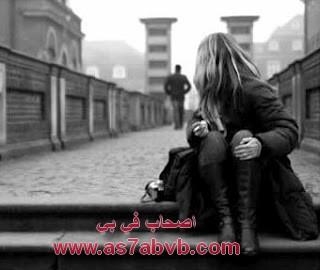 صور بنات حزينة 2013 , صور بنات تبكي 2013 , اجمل صور بنات تعبر عن الحزن 2013 UfFUk.jpg