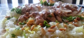 فتة شاورما الدجاج