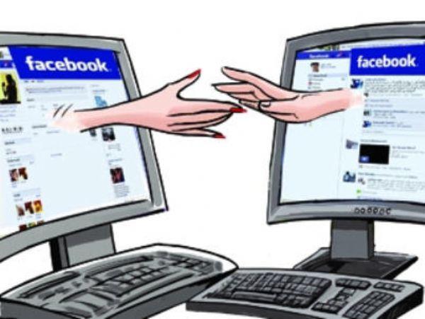 زواج الفيس بوك