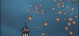 خلفيات معبرة عن شهر رمضان لتويتر