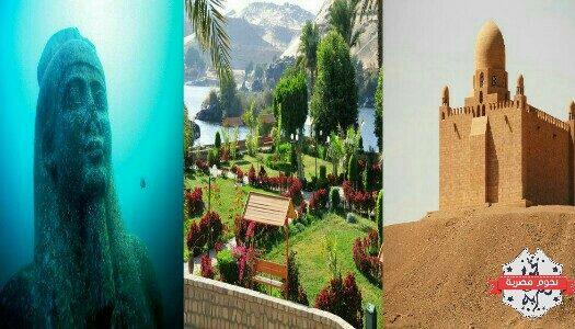 أماكن سياحية لم تكن تعرفها عن مصر
