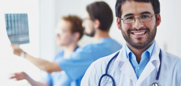 انواع الطب الداخلى