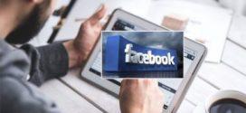 حماية بياناتك من الفيس بوك