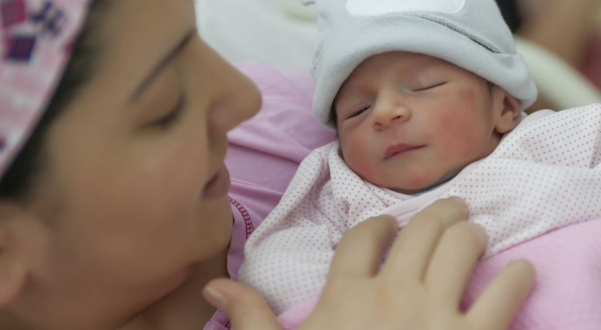 الخياطة بعد الولادة الطبيعية للبكر