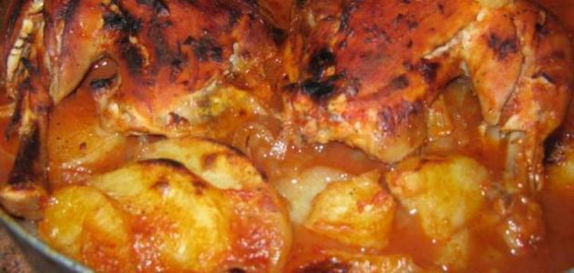 تحضير صينية الدجاج بالبطاطا
