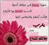 توبيكات اسلاميه تحفه