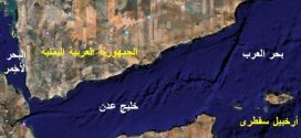 موقع خليج عدن