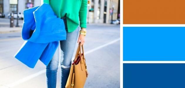 طريقة تنسيق ألوان الملابس النسائية
