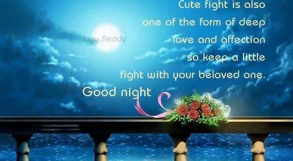 رسائل مساء الخير للحبيب