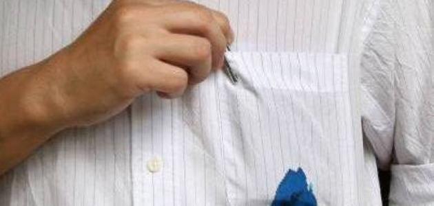 ازالة الحبر الجاف من الملابس