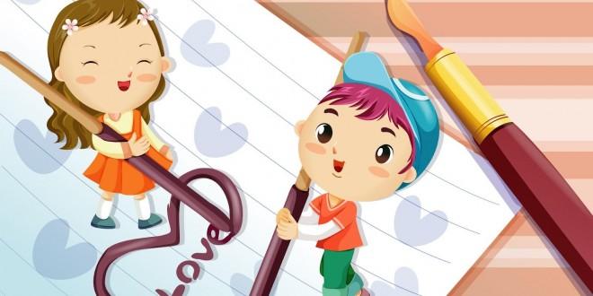 مسجات حب 2013 , اجمل مسجات حب وغزل للحبيب وللزوج , رسائل حب جميلة