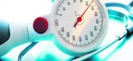 أعراض الضغط المرتفع