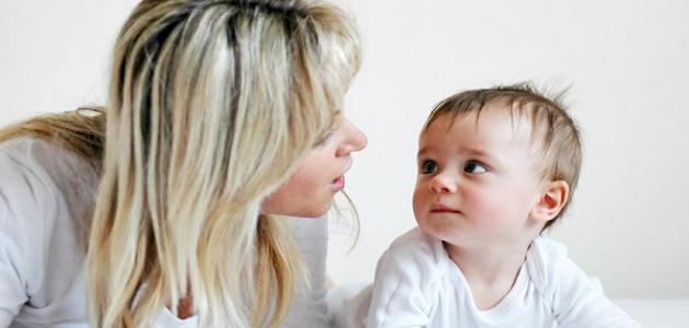 تعليم النطق لطفلك